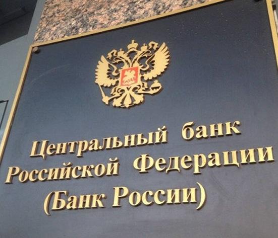Банк Югра Суд ЦБ РФ