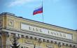 банк россии бинбанк