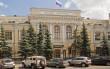 Банк России ключевая ставка