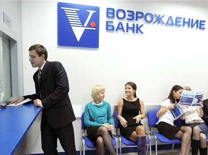 Банк Возрождение сокращение штата