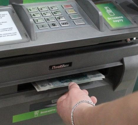 Хищение из банкомата Новый вирус
