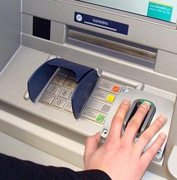 Идентификация по ладони в банкомате