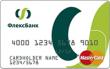 ФлексБанк Kредитная карта отзывы