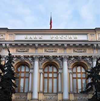 Банк России против нелегальных МФО