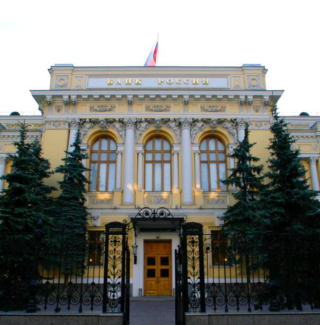 Требования ЦБ РФ к МФО