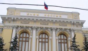 Смоленский банк запросил у Банка России 8 млрд руб