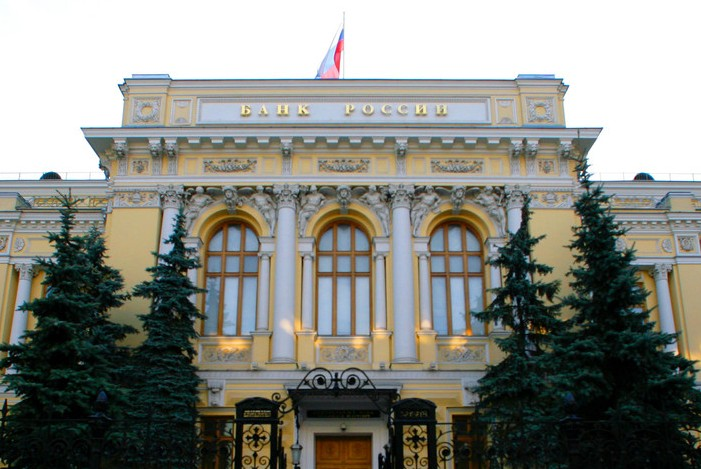 Центробанк курс рубля
