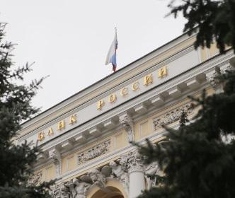 Банк России исключил из реестра МФО