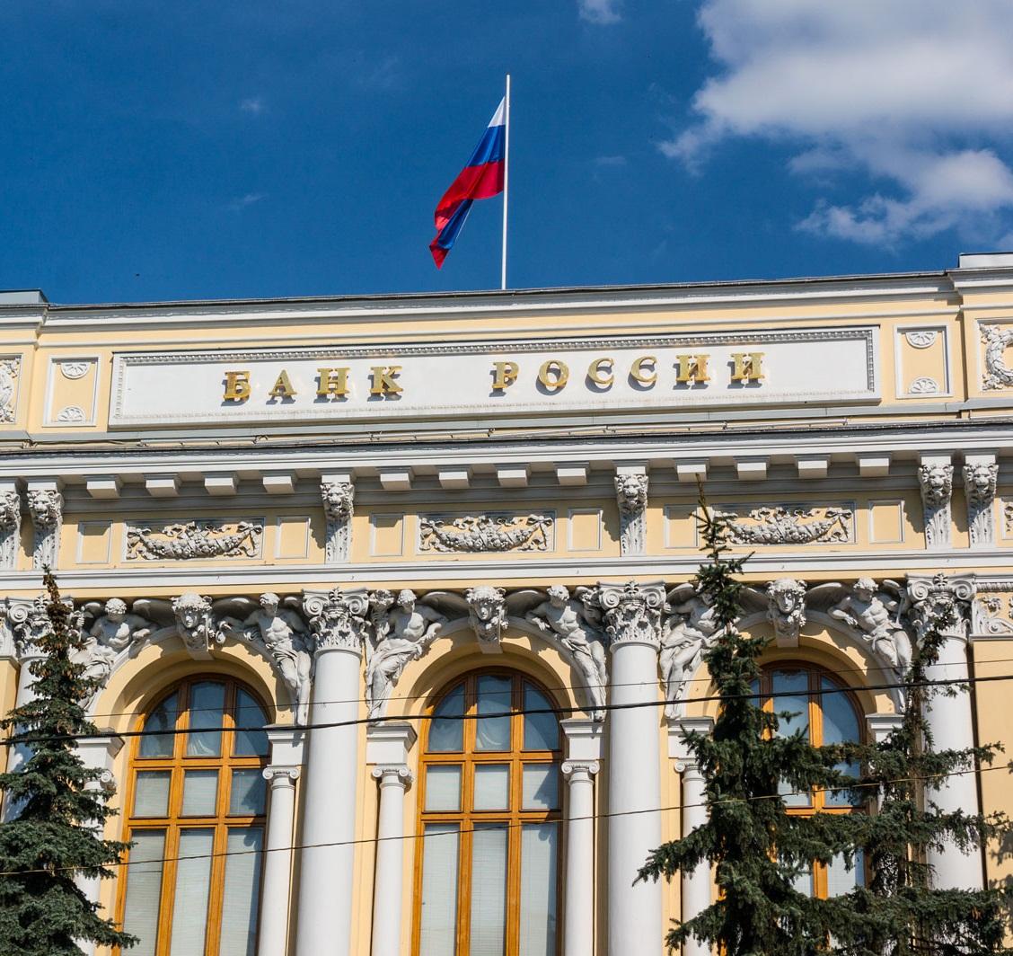 Реестр МФО Банк России