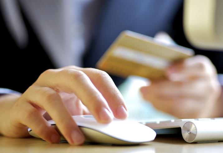 Кредиты онлайн в банке