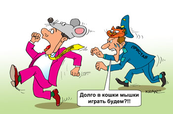 Карикатура про алименты