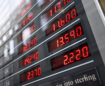 обмен валюты москва