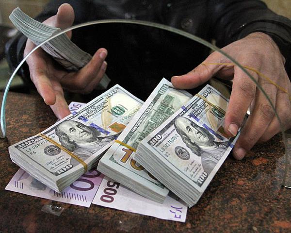 Прекращение работы с валютой