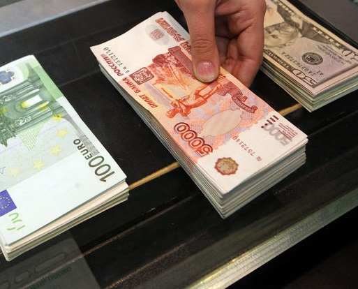 Прогноз курса валют на 2015 год