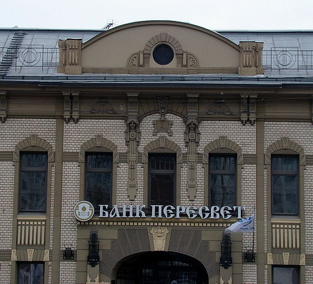 Новости в погранслужбе украины