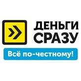dengi_srazy