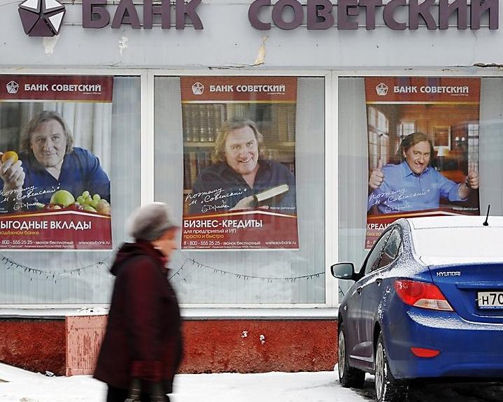 Банк Советский проблемы
