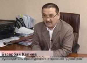 Базарбай Калиев