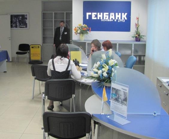 Генбанк власти Крыма
