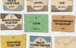 Продуктовые карточки Минпромторг