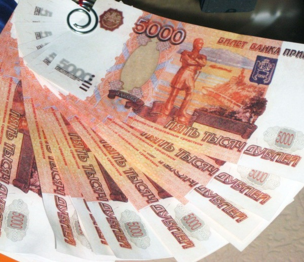 Поддельные банкноты
