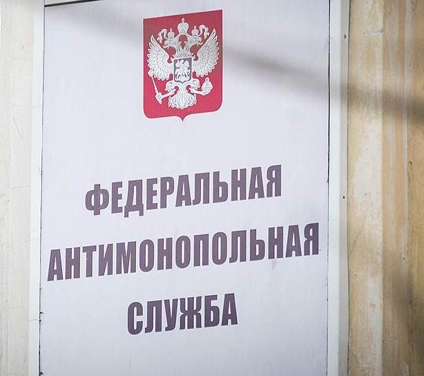 КПКГ Демидовъ нарушения