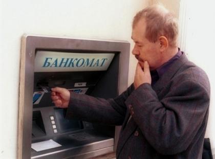 обманули через банкомат
