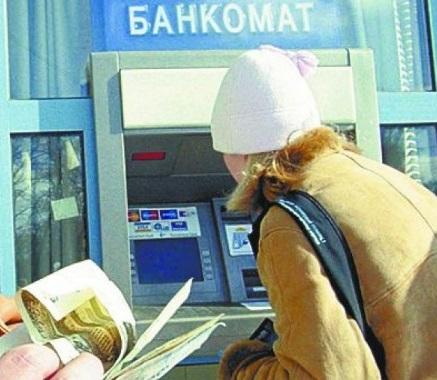 банкомат выдал лишние деньги