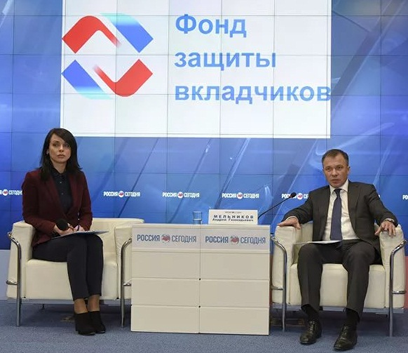 Списание долгов Крым