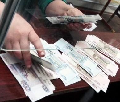 Вернуть вклад украинского банка