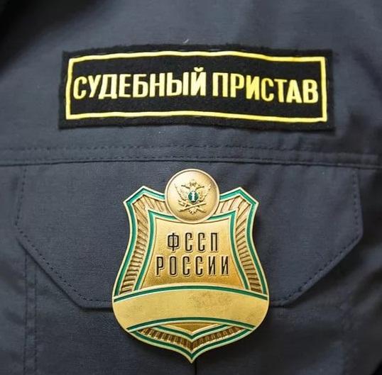 ФССП Коллекторы Штрафы
