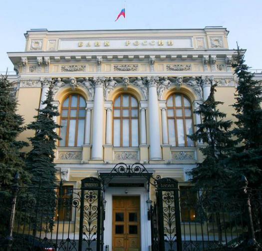 Банк России отключил от БЭСП Премьер Кредит