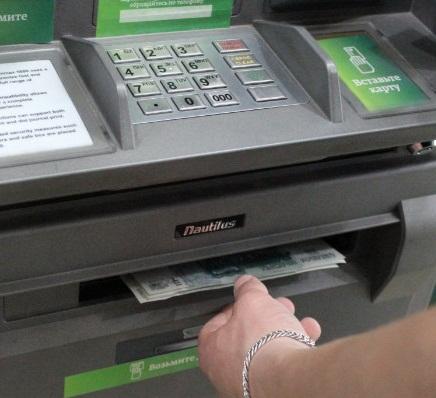 Деньги банкомат мошенники
