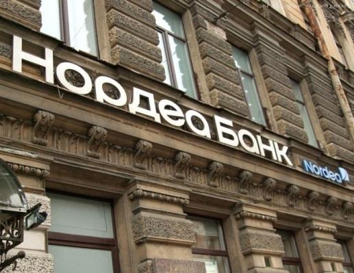 Нордеа банк региональная сеть