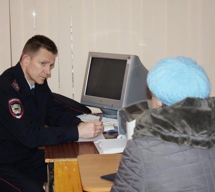 Обращение в полицию на действия коллекторов