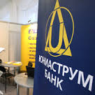 Юниаструм Банк бизнес кредиты