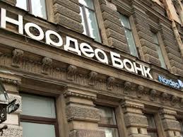 Нордеа Банк отзывы