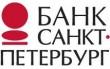 Отзывы о Банк Санкт-Петербург
