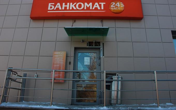 Нападение на банкомат