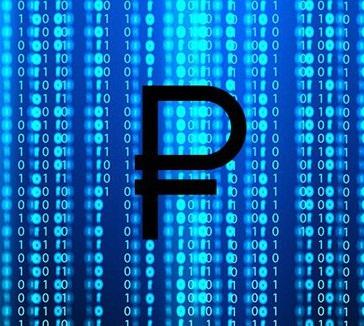 Идея создания национальной криптовалюты