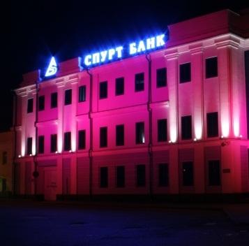 Реальная ситуация в Спурт Банке
