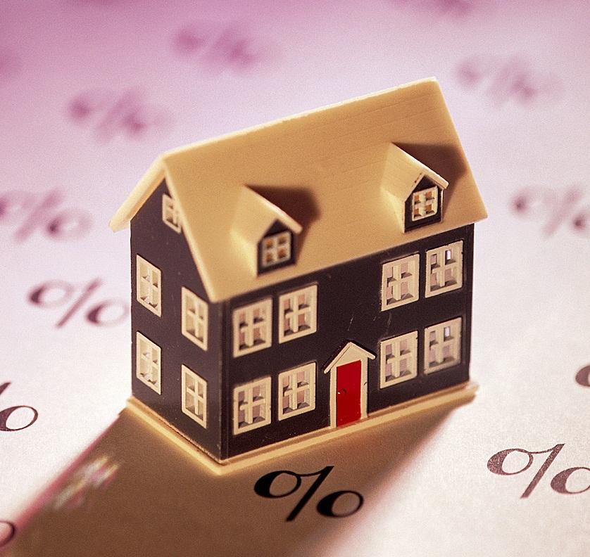 Перспективы снижения ставок по ипотеке