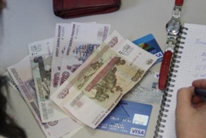 задолженность по кредиту сибирь
