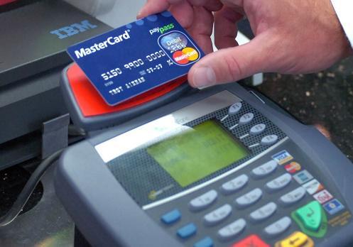 Банкомат с бесконтактной технологией