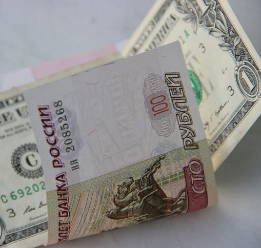 Прогноз по курсам валют декабрь 2016