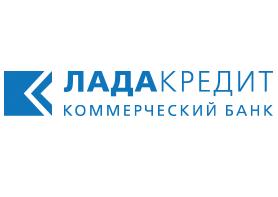 Банк Лада Кредит отозвали лицензию