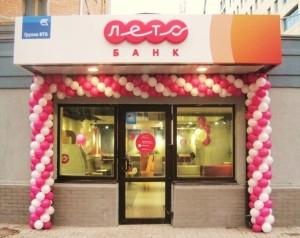 Лето банк кредиты отзывы