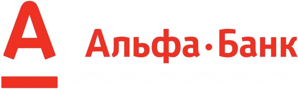 logo-alfa-bank