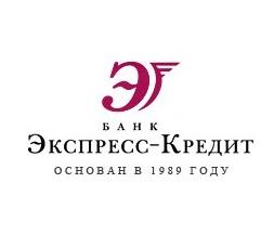 Банк Экспресс Кредит БЭСП