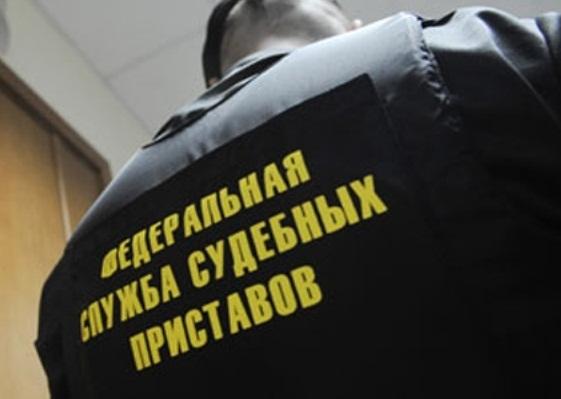 ФССП арест имущества